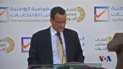 利比亚即将举行第二次议会选举