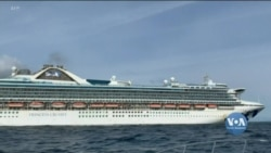 Круїзний лайнер, на борту якого виявили коронавірус, і де перебуває 49 громадян України, прибув в Окланд. Відео