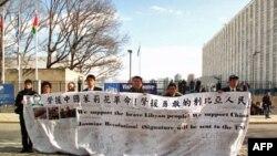 Çin'den Yabancı Gazetecilere Suçlama