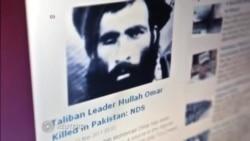 Afghan Taliban Omar