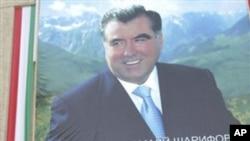 Poster of Tajik President Emomali Rakhmon in Tajikistan (FILE).