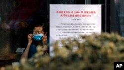 Peringatan tentang wabah virus korona di sebuah cafe di Beijing, China, 10 Februari 2020. Jumlah korban meninggal akibat virus korona dilaporkan telah mencapai 908 orang, Minggu (9/2).