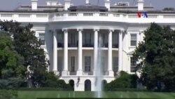 Սպիտակ տունը առաջարկում է կրճատել պետքարտուղարության ու USAID-ի հատկացումները