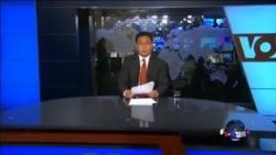 VOA卫视 (2016年6月13日第二小时节目)