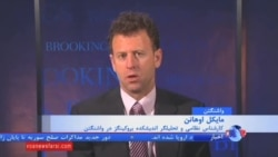 سیمور هرش ادعا کرد: آمریکا و دولت اسد تبادل اطلاعات محرمانه داشتهاند