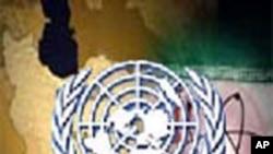 สหรัฐลงโทษเจ้าหน้าที่อิหร่านเรื่องการละเมิดสิทธิมนุษยชน
