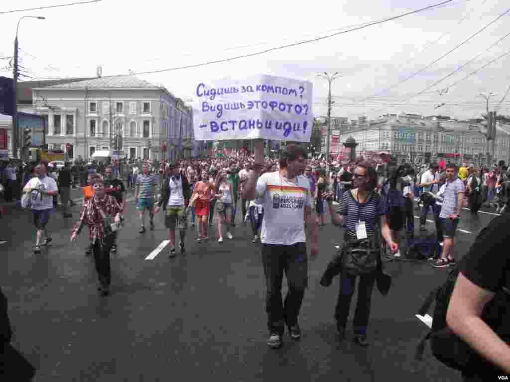 Петербургский «Марш»
