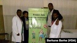 Un groupe de professionnels de la santé fournissant des services à la Cécafa en Érythrée.