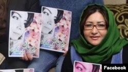 عسل اسماعیل زاده، فعال رسانهای و عکاس خبری سال ۹۰ نیز توسط نیروهای امنیتی بازداشت شده بود