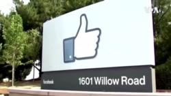 涉干涉美國選舉 臉書刪除155個源自中國的有協調假冒賬號
