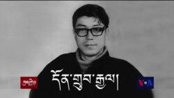 Dhondup Gyal: Scholar, Writer, Patriot