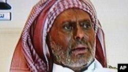 Shugaba Ali Abdullah Saleh na Yemen da 'ya tawayen Houthi suka tilastawa barin fadarsa