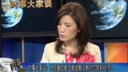 2011-07-20 时事大家谈(2/2): 西方援助能不能拯救北韩经济?