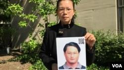 遭中國拘禁台灣人權工作者李明哲之妻李淨瑜(美國之音鐘辰芳拍攝)