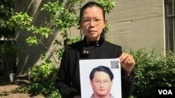 遭中國拘禁台灣人權工作者李明哲之妻李淨瑜抱著李明哲像(2017年5月17日,美國之音鍾辰芳拍攝)