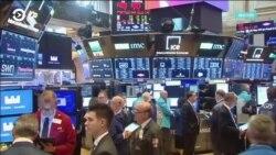 Американские инвесторы заняли выжидательную позицию