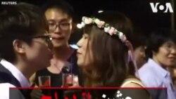 جشن ازدواج بیش از ۳۰۰ همجنسگرا در تایوان