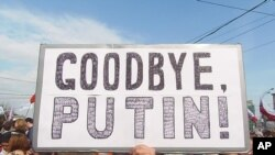 5月7日莫斯科反政府示威