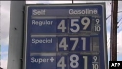 TT Obama: Không có giải pháp đơn giản cho vấn đề giá xăng tăng cao
