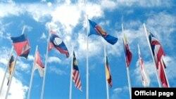 asean flags (asean.org)
