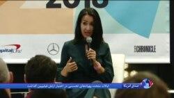 مبارزه زنان عربستان و ایران علیه تبعیض در جشنواره «جنوب از جنوب غربی» در تگزاس