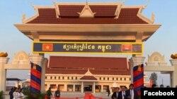 Chợ biên giới ở tỉnh Tbong Khmum.