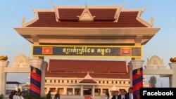 រូបឯកសារ៖ ផ្សារដោះដូរទំនិញកម្ពុជា-វៀតណាម នៅព្រំដែនកម្ពុជា-វៀតណាម ខេត្តត្បូងឃ្មុំ នៅក្នុងថ្ងៃសម្ពោធដោយលោកនាយករដ្ឋមន្ត្រី ហ៊ុន សែន នាយករដ្ឋមន្ត្រីនៃព្រះរាជាណាចក្រកម្ពុជា និងលោក ជីញ ឌិញ ស៊ុង (Trinh Dinh Dung) ឧបនាយករដ្ឋមន្ត្រីវៀតណាម។