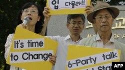 Китай отвергает обвинения в содействии развитию ядерной программы КНДР