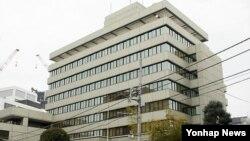 재일본조선인총연합회 본부건물. (자료사진)