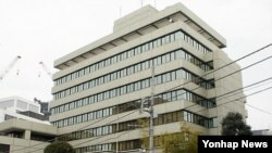 재일본조선인총연합회 본부 건물. (자료사진)
