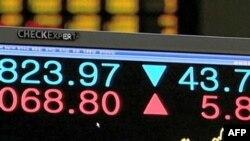 Berze širom Evrope i Azije danas zabeležile pad
