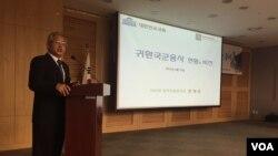 """25일 한국 국회의원회관 제1세미나실에서 """"귀환용사 목소리로 6.25전쟁을 듣다"""" 토론회가 열렸다."""