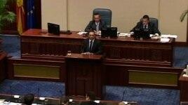 Projektligji për median në Maqedoni