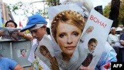 Timoshenkoga yetti yillik qamoq jazosi belgilandi