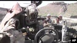 Vụ nổ xảy ra ở thị trấn Jamrud trong vùng Khyber.