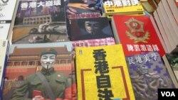 香港近年興起港獨思潮(美國之音圖片)