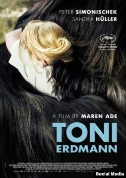 پوستر فیلم تونی اردمن