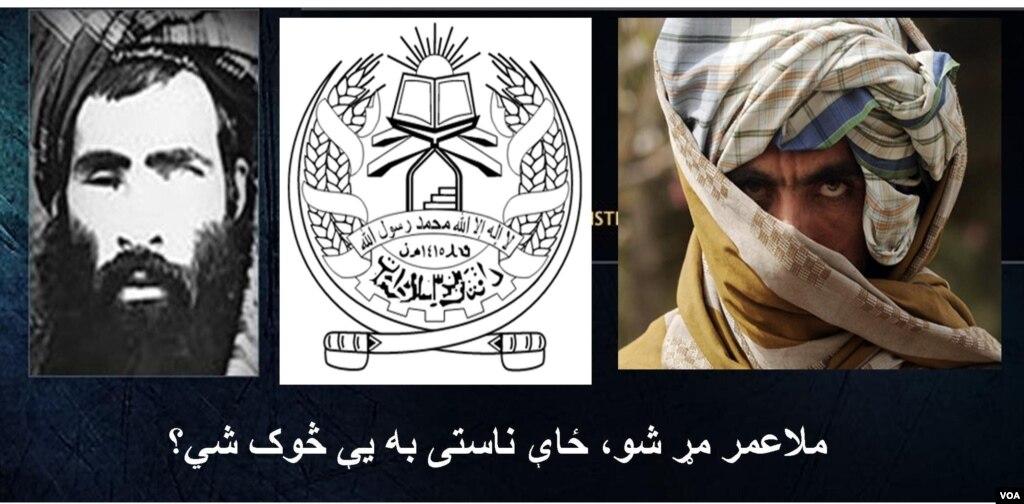 zyrtaret-afgane-kreu-taleban-mullah-omar-vdiq-ne-2013