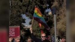 Worldwide Protests Against Russia's Anti-Gay Law On Eve of Olympics