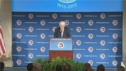 US Chamber Says Business-Friendly Policies Needed to Grow Economy