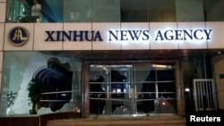 ARHIVA - Oštećeni ulaz u dopisništvo kineske državne agencije Šinhua u Hong Kongu (Foto: Reuters/Tyrone Siu)
