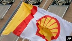 Kantor pusat Royal Dutch Shell di Den Haag, Belanda (foto: ilustrasi).
