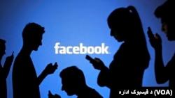 臉書(Face book)成為社群媒體首選平台。