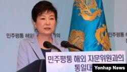 박근혜 한국 대통령이 17일 청와대에서 열린 민주평통 해외자문위원과의 통일대화에서 인사말을 하고 있다.