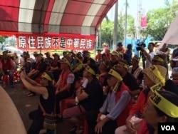 原住民代表在台湾立法院门前集会要求自治(美国之音林枫拍摄)