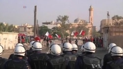 Bahrain Protesters Try to Copy Egypt Movement