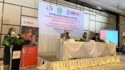 ລາຍການກະຈາຍສຽງຂອງວີໂອເອ ລາວ: ພິທີສະເຫລີມສະຫລອງ ໂຄງການເສີມສ້າງຄວາມອາດສາມາດໃຫ້ແກ່ສູນ/ສະຖາບັນໂພຊະນາການ ສະໜັບສະໜູນ ໂດຍອົງການ USAID