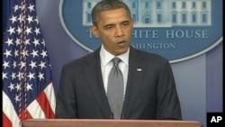 اظهارات اوباما در رابطه به دست آورد های ایالات متحده