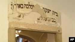 Nakon više od 50 godina ponovno otvorena najstarija sinagoga u Budimpešti