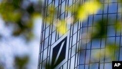 Selia qendrore e Deutsche Bank